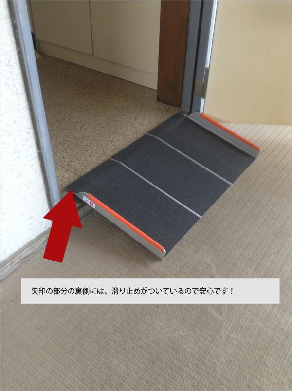 玄関にスロープを設置している状態