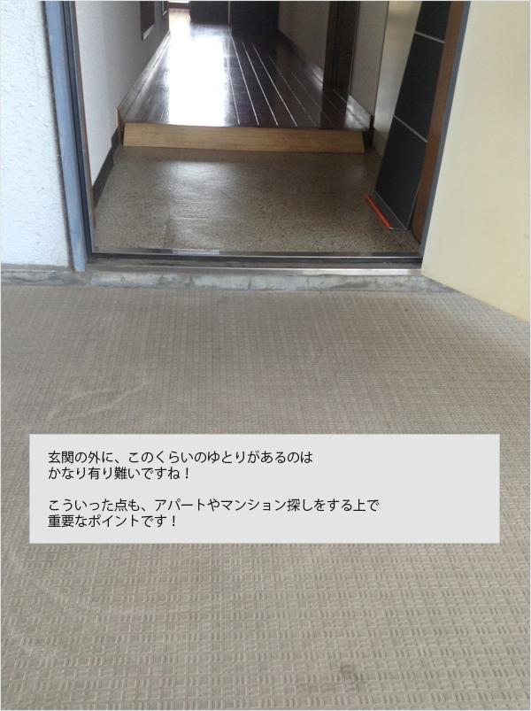 玄関外のスペース