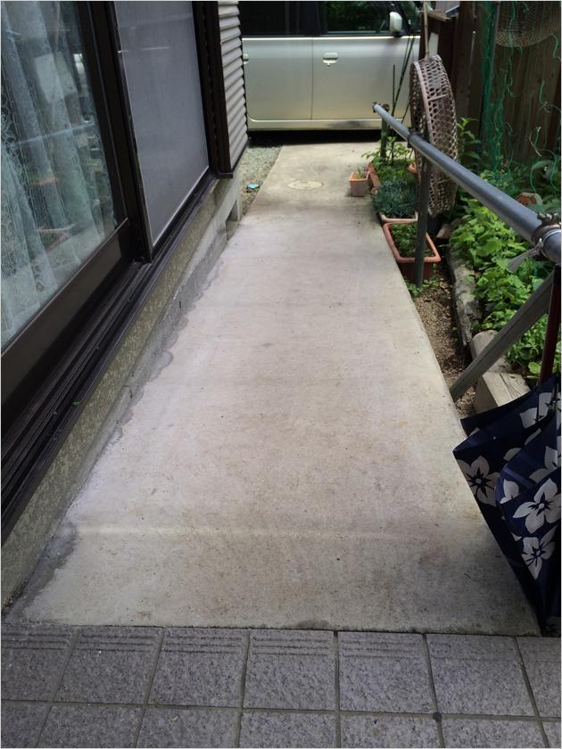 ゆるかやなコンクリートのスロープ