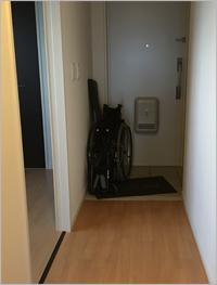 車椅子、賃貸、入居審査