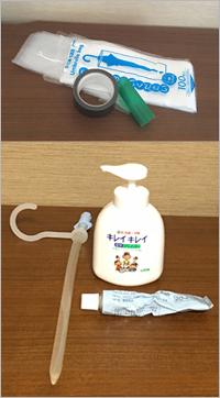 頚椎損傷、尿漏れ対策、自己導尿