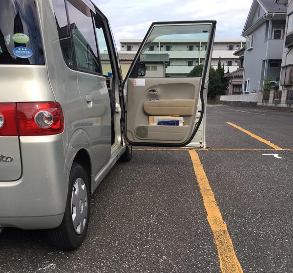 車椅子,駐車場,端に停められない場合の工夫
