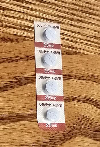 シルデナフィル錠(バイアグラ)